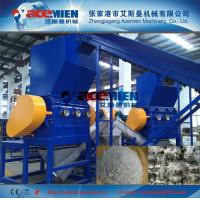Wholesale 300kg/h pp pe film crushing recycling plant from china suppliers