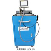 Transmission Test Equipment 220V, 50HZ, 0.5KW Hydraulic Leaking Tester for sale