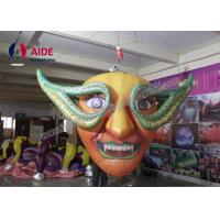 Buy cheap Halloween Inflatable Yard Decorations , Ghost Skull Devil Halloween Home Decor from Wholesalers