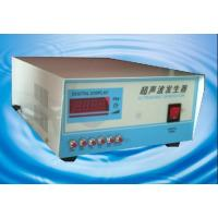 Shenzhen Vivtime Ultrasonic Technology Inc