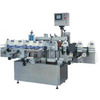 Wholesale high performance-price ratio, shrink film machine from china suppliers