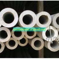Wholesale duplex stainless uns s32205 pipe tube from china suppliers