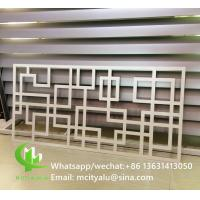 Wholesale Cnc metal Screen Laser Cut Aluminum Sheet For Home Hotel Decoration Powder Coated from china suppliers