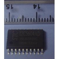 Wholesale STC12C5604AD - 35I - SOP20 , STC MCU , microcontroller from china suppliers