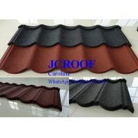 Buy cheap Mixed Color Aluminum Zinc Stone Coated Metal ShinglesGreen Red Black from wholesalers