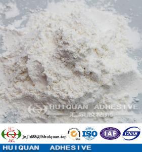 China factory price super adhesive ,corn starch glue powder,high viscosity starch starch glue on sale