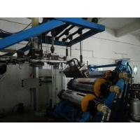 Wholesale PE / PP Plastic Sheet Making Machine Production Line Single Screw 750-2000mm from china suppliers