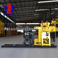 Wholesale HZ-200Y small portable full hydraulic water well drilling rig  Borehole drilling machine can drill 200m depth from china suppliers