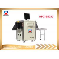 China TIP function Auto operation HPC-B5030 Small size dual energy xray baggage scanner on sale