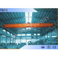 Buy cheap Light Duty Double Girder Overhead Bridge Cranes for Repair Shops/ factory/ warehouse from wholesalers