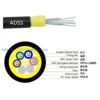 Wholesale Optical Fiber Cable 96 Cores With Stripes,ADSS aerial fiber optic cable, 100 meters span, 144 threads. from china suppliers