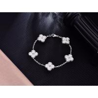 Wholesale 18K White Gold Full Diamond Van Cleef And Arpels Sweet Alhambra Bracelet Flower Shape from china suppliers