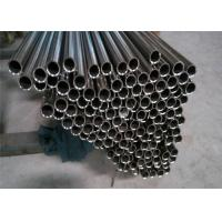 Buy cheap h type steel u type steel high strength steel for building steel products from wholesalers