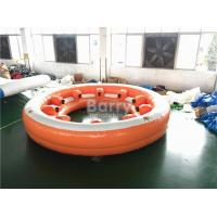 Wholesale Amazing Inflatable Water Toys , 10 People Inflatable Floating Sofa With Coffe Cup from china suppliers