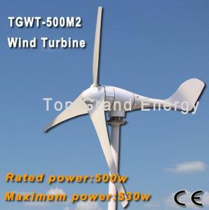 TGWT-500M2 500W 12V/24V/48V wind turbine Three phase permanent magnet AC synchronous generator