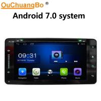 Wholesale Ouchuangbo car head unit radio for Toyota Corolla with USB SWC 1080P Video gps navi 4*45 Watts android 7.0 system from china suppliers