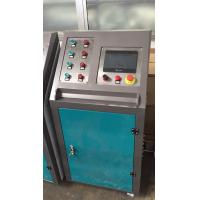 Wholesale Easy operating Gas filling machine and rotated table  for insulating glass from china suppliers