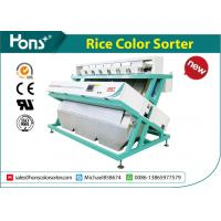 China High Accuracy Sticky Rice Color Sorter 220V 50HZ Low Power Consumption on sale