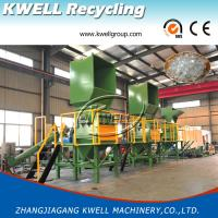 Factory Price Pet Bottle/Flakes/Scrap Recycling Washing Production Line for sale