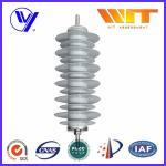 Wholesale 33KV 5KA Polymer Housing Metal Oxide Surge Lightning Arrester for Substation from china suppliers