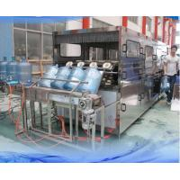 Wholesale Automatic 5 Gallon Water Fill Up Stations , Drinking Water Bottle Filling Machine from china suppliers