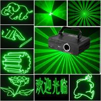 China 532nm green laser pointer 500mw for HF-G500 on sale