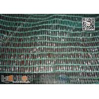 Wholesale 100% virgin HDPE Shade Net  with 50% shade rate | Flat Wire Shade Net from china suppliers
