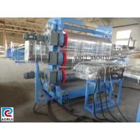 China PP PE Wood Plastic Door Board Panel Production Line , PP PE Sheet Extrusion Machine on sale