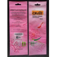 Wholesale Women's insole / gift plastic packaging printing Foil Ziplock Bags W8 x L15cm from china suppliers