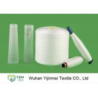 Buy cheap 30/2 Ring Spinning Wrinkle Resistance Spun Polyester Sewing Thread High Tenacity from wholesalers
