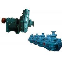 Wholesale High Performance Electric Slurry Pump Sludge Transfer Pump Anti - Corrosion Material from china suppliers