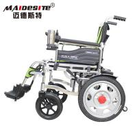 Wholesale Disabled People Portable Motorized Wheelchair Aluminum Alloy 1 Year Warranty from china suppliers