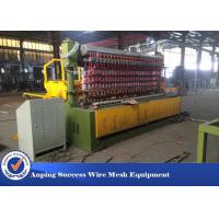 Wholesale Pneumatic Steel Mesh Wire Mesh Making Machine PLC Centralized Control from china suppliers