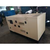 Soundproof Silent Diesel Standby Generator 250kva 110V - 480V Low Fuel Consumption for sale