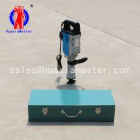 Buy cheap QTZ-3D Portable Electric Soil Drilling Rig Machine Price from wholesalers