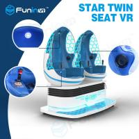 Buy cheap 1.2KW 360 Degree Motion Two Egg Seats Cinema 9d VR Simulator VR Game Machine For VR Theme Park from wholesalers