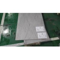 Wholesale ASTM Sus304 BA Super Duplex Stainless Steel Plate Price Per Kg from china suppliers