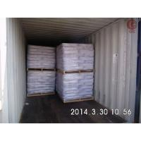 Quality Rutile titanium dioxide R218 , Industry Paint Raw Material Cas No. 13463-67-7 for sale