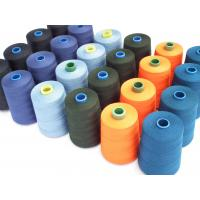 Wholesale Fire retardant sewing thread from china suppliers