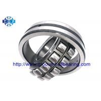 Wholesale 21308CC / W33 Double Row Spherical Roller Bearing 21308 40mm ID 90mm OD from china suppliers