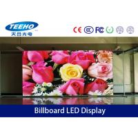 Wholesale High Brightness Billboard LED Display , P2.5 Indoor SMD LED Display Signs Energy Saving from china suppliers