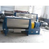 Wholesale WLDH Series Horizontal Ribbon Blender Mixer Batch Type With Stirring Paddle from china suppliers