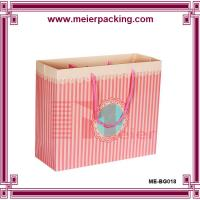 Wholesale Pink Gift Paper Bag/Environmental foldable shopping bag/ Custom paper garment bags ME-BG018 from china suppliers