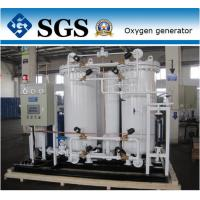 Wholesale Energy Saving 1KW Oxygen Generating Systems for Coal Production Line from china suppliers
