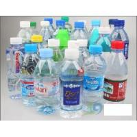 Wholesale Water Filler from china suppliers