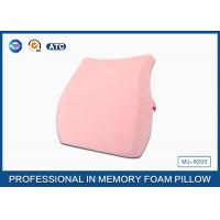 Wholesale Ergonomic New Design Memory Foam Lumbar Back Support Cushion in Car and Office from china suppliers