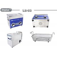 Wholesale Limplus 3liter Digital Ultrasonic Cleaner 120W Jewelry Watch Clean from china suppliers