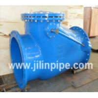 Buy cheap Check valves from wholesalers