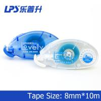 Buy cheap School Student Portable Permanent Glue Tape Environmental Friendly Japan Import from wholesalers