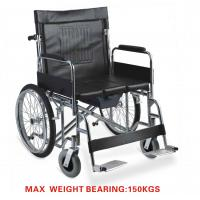 Buy cheap Disabled Commode Chair,all kinds of wheelchair /sales1@ticare.net from wholesalers